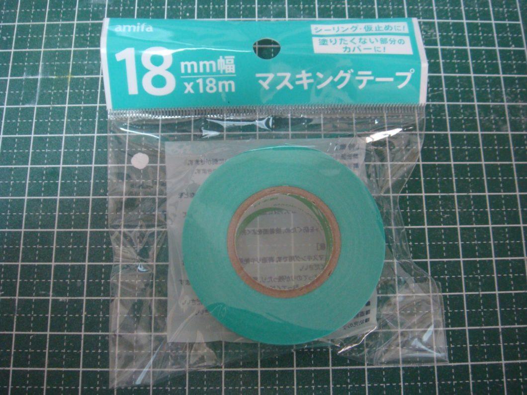 100均のマスキングテープ